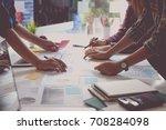 startup teamwork diversity and... | Shutterstock . vector #708284098