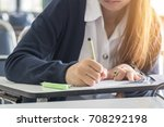 school or college student's... | Shutterstock . vector #708292198