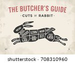 cut of meat set. poster butcher ... | Shutterstock .eps vector #708310960