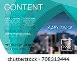 presentation layout design... | Shutterstock .eps vector #708313444