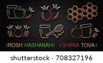 vector set of realistic... | Shutterstock .eps vector #708327196