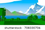 cartoon landscape. rural area.... | Shutterstock . vector #708330706