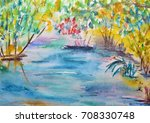 watercolor painting of a lake | Shutterstock . vector #708330748