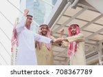 arab businessman stacking hands ... | Shutterstock . vector #708367789