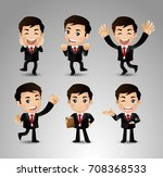 businessperson with different... | Shutterstock .eps vector #708368533