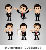 businessperson with different... | Shutterstock .eps vector #708368539