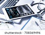 medical technology concept. | Shutterstock . vector #708369496