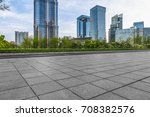 cityscape and skyline of... | Shutterstock . vector #708382576