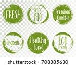 vector organic labels  bio... | Shutterstock .eps vector #708385630