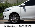 chiang mai  thailand   august... | Shutterstock . vector #708397558
