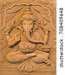 hindu god ganesha lord of...   Shutterstock . vector #708409648