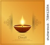 abstract happy diwali background | Shutterstock .eps vector #708412054