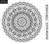 flower mandala. vintage... | Shutterstock .eps vector #708414628