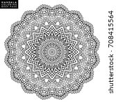 flower mandala. vintage... | Shutterstock .eps vector #708415564