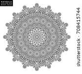 flower mandala. vintage... | Shutterstock .eps vector #708415744