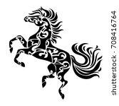 vector silhouette of horse.... | Shutterstock .eps vector #708416764
