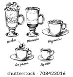 vector vintage hand drawn... | Shutterstock .eps vector #708423016