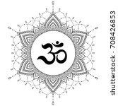 circular pattern in form of... | Shutterstock .eps vector #708426853