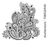 mehndi flower pattern for henna ... | Shutterstock .eps vector #708426940