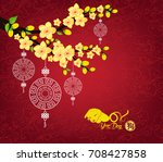 chinese new year design. dog... | Shutterstock .eps vector #708427858