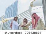 group of arab businessman... | Shutterstock . vector #708428839