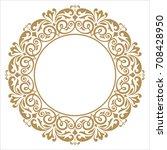 decorative line art frames for... | Shutterstock .eps vector #708428950