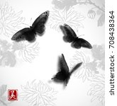 butterflies hand drawn with ink ... | Shutterstock .eps vector #708438364
