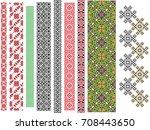 traditional romanian folk art...   Shutterstock .eps vector #708443650
