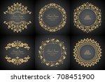 circular baroque patterns.... | Shutterstock .eps vector #708451900