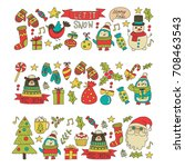 christmas xmas new year... | Shutterstock .eps vector #708463543