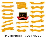 ribbon with stitches ... | Shutterstock .eps vector #708470380