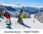 08 february 2016  japan  ski... | Shutterstock . vector #708474304