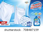 laundry detergent ads  bright... | Shutterstock .eps vector #708487159