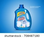 laundry detergent package... | Shutterstock .eps vector #708487180