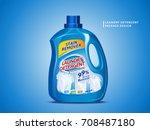 laundry detergent package... | Shutterstock .eps vector #708487180