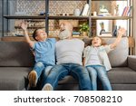 joyful grandfather and his... | Shutterstock . vector #708508210