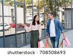 beautiful mature couple walking ... | Shutterstock . vector #708508693