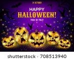 halloween background in dark...   Shutterstock .eps vector #708513940