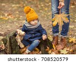 family playing in autumn park... | Shutterstock . vector #708520579