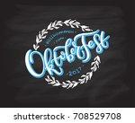 oktoberfest logotype. beer... | Shutterstock .eps vector #708529708