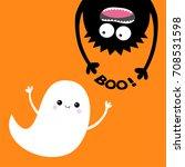happy halloween card. flying...   Shutterstock .eps vector #708531598