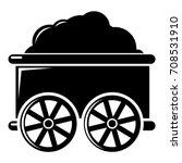 train wagon icon . simple... | Shutterstock .eps vector #708531910