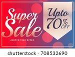 super sale vibrant brochure...   Shutterstock .eps vector #708532690