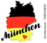 muenchen. munich hand drawn... | Shutterstock .eps vector #708534850