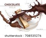 chocolate bar caramel realistic ... | Shutterstock .eps vector #708535276