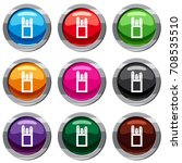 chalks in carton box set icon... | Shutterstock .eps vector #708535510