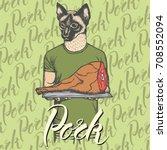 vector cat with meat ham... | Shutterstock .eps vector #708552094