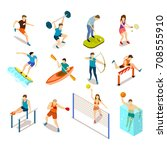 summer sport activities as... | Shutterstock .eps vector #708555910
