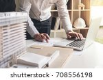 engineering or creative... | Shutterstock . vector #708556198