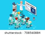 clinic medical research trial... | Shutterstock .eps vector #708560884